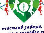 Набор «Здоровье с NSP круглый год»